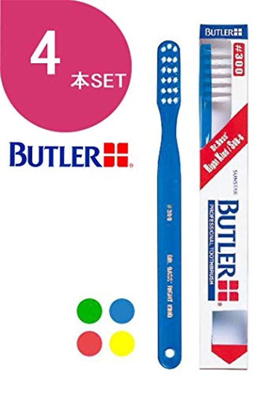 バラ色冷蔵する登山家サンスター バトラー(BUTLER) 歯ブラシ 4本 #300