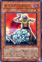 遊戯王カード セコンド・ゴブリン 302-013N_WK