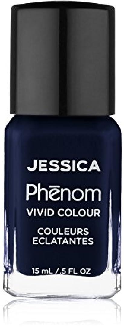 合唱団徹底人に関する限りJessica Phenom Nail Lacquer - Blue Blooded - 15ml / 0.5oz