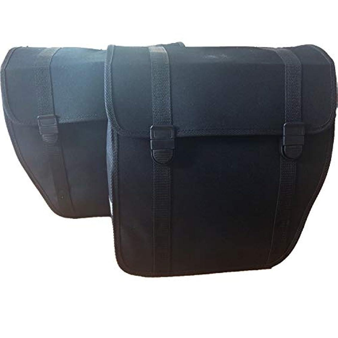 ブラジャー付ける高潔な(Muu3) 自転車サイドバッグ パニアバック 多機能リアバッグ 大容量 リアサイドバッグ 左右セット