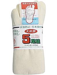 花鶴印 メンズ 大寸 5本指 軍足 (グンソク 作業用 靴下 日本製) 5足組 26-28cm