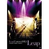 Lead Upturn 2013 Leap [DVD]