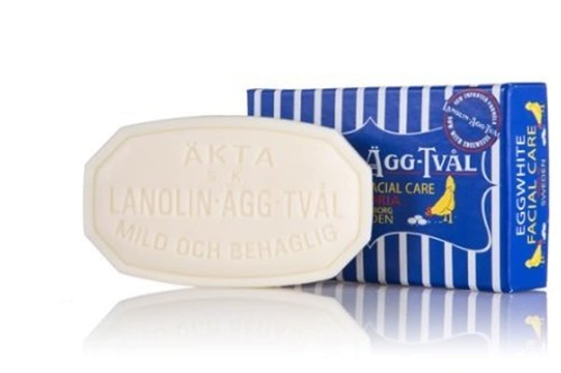 エッセイ浸食無しスウェーデンエッグパック/ヴィクトリア エッグホワイトソープ 50g egg white soap