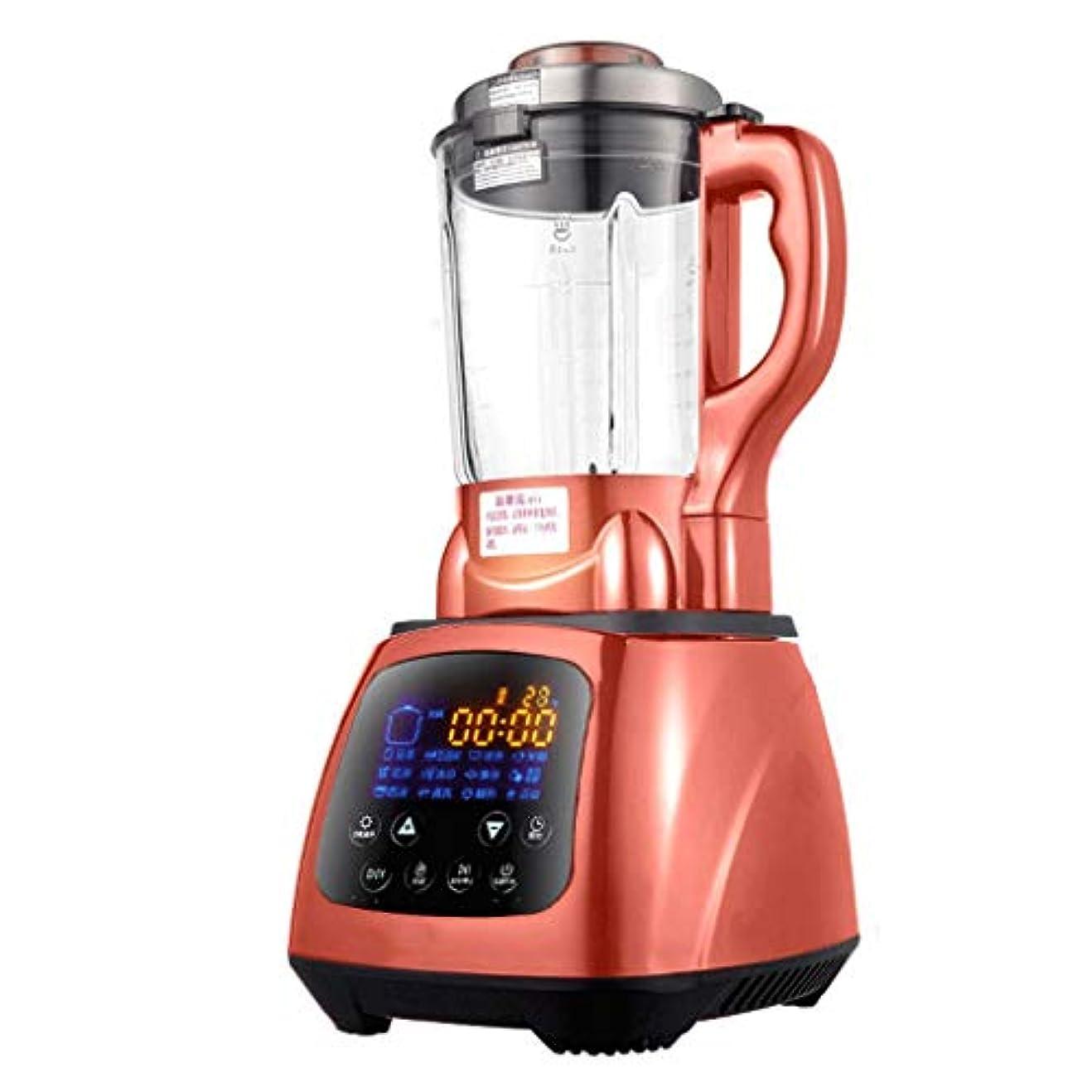 慢性的シェーバー知り合いSHYPYG ジューサーマシン、果物と野菜のための遅い咀嚼ジューサー、静かなモーター、逆の機能、ジュースカップとブラシで高さの栄養素コールドプレスジューサーマシンを掃除するのは簡単