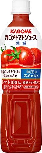 カゴメ トマトジュース スマートPET 720ml×15本[機...