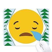 黄色のかわいい素敵なオンラインチャット絵文字画像パターンの睡眠 オフィスグリーン松のゴムマウスパッド