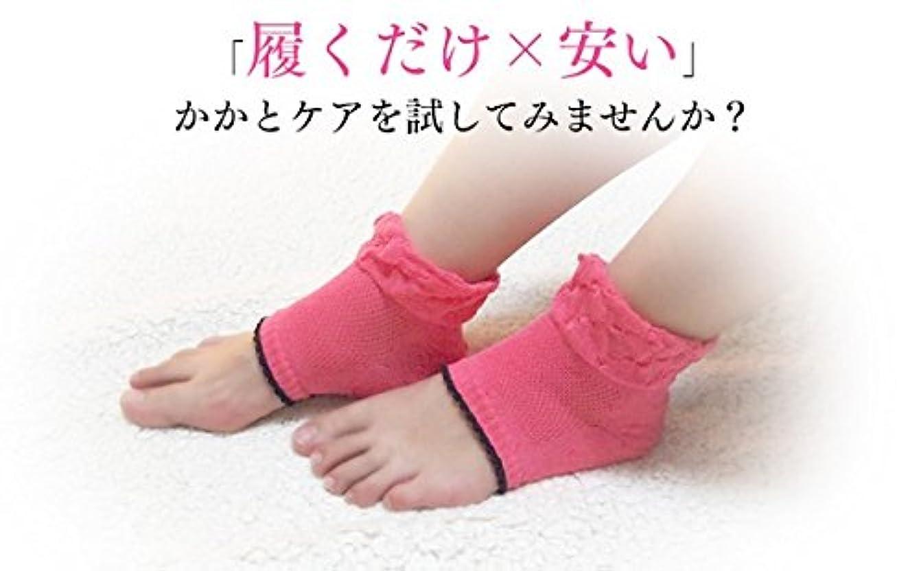 モニター香港男らしいかかと ツルツル 靴下 かかと ツルツル 物語 かかと 角質 ケア ひび割れ 対策 太陽ニット 842 (ピンク)