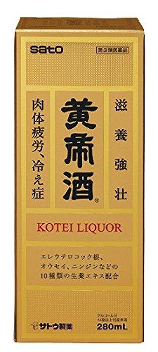 (医薬品画像)黄帝酒