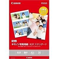 キャノン 写真用紙・光沢 スタンダード A3ノビ 20枚 0863C008