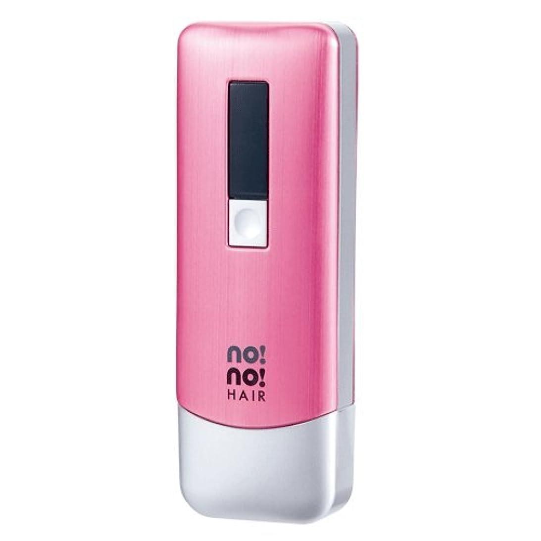 アイデア主流インクノーノーヘアスマート no!no!HAIRSMART 脱毛器 ヤーマン (ピンク)