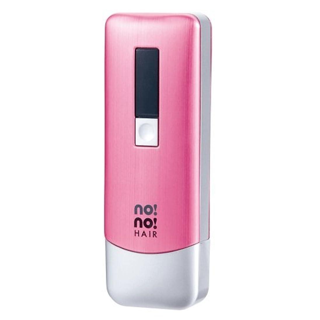 刺激する耳フレームワークノーノーヘアスマート no!no!HAIRSMART 脱毛器 ヤーマン (ピンク)