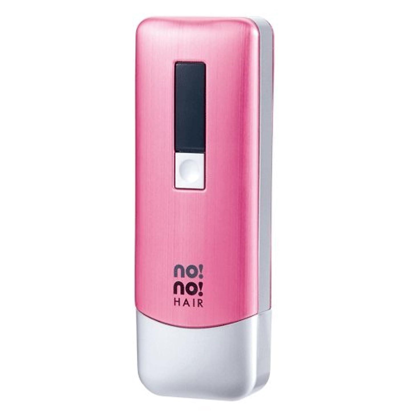 位置づける自分自身さらにノーノーヘアスマート no!no!HAIRSMART 脱毛器 ヤーマン (ピンク)