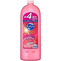 キュキュット 食器用洗剤 ピンクグレープフルーツの香り 詰替用 770ml(4回分)