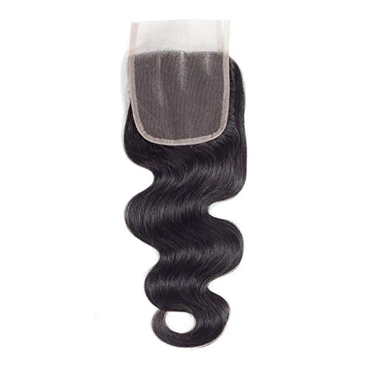 パークお客様少数HOHYLLYA ブラジル実体波巻き毛4 x 4インチレース閉鎖無料部分100%本物の人間の髪の毛の自然な色(8インチ-20インチ)長い巻き毛のかつら、 (色 : 黒, サイズ : 16 inch)