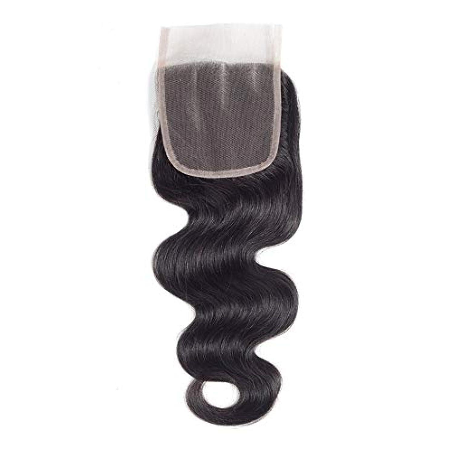 適切な一緒に研磨剤HOHYLLYA ブラジル実体波巻き毛4 x 4インチレース閉鎖無料部分100%本物の人間の髪の毛の自然な色(8インチ-20インチ)長い巻き毛のかつら、 (色 : 黒, サイズ : 16 inch)