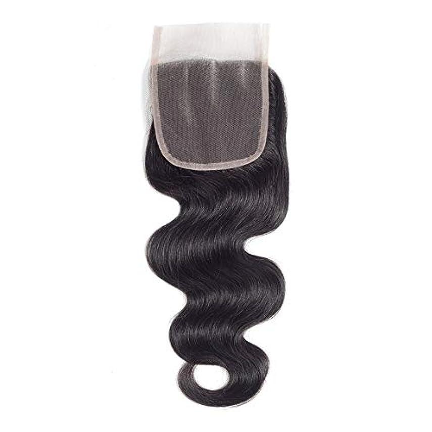 不確実申請者テスピアンHOHYLLYA ブラジル実体波巻き毛4 x 4インチレース閉鎖無料部分100%本物の人間の髪の毛の自然な色(8インチ-20インチ)長い巻き毛のかつら、 (色 : 黒, サイズ : 16 inch)