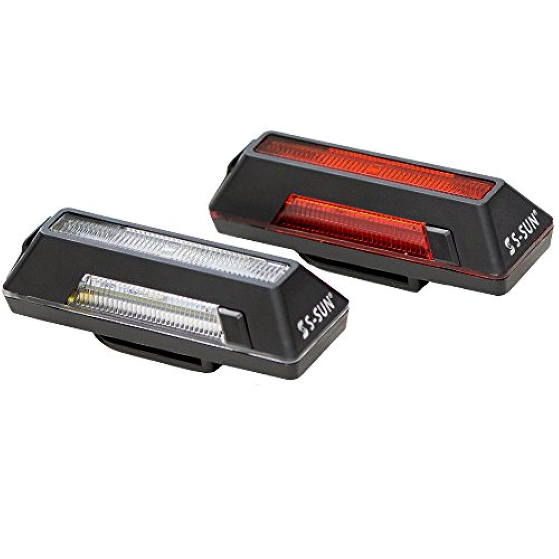 (2点セット)(フロント/リアライト)S-SUN USB充電 SS-L327SW/SS-L327SR 自転車LED