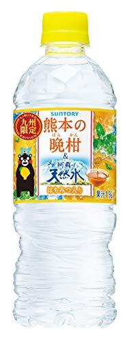 熊本の晩柑&阿蘇の天然水 540ml×24本