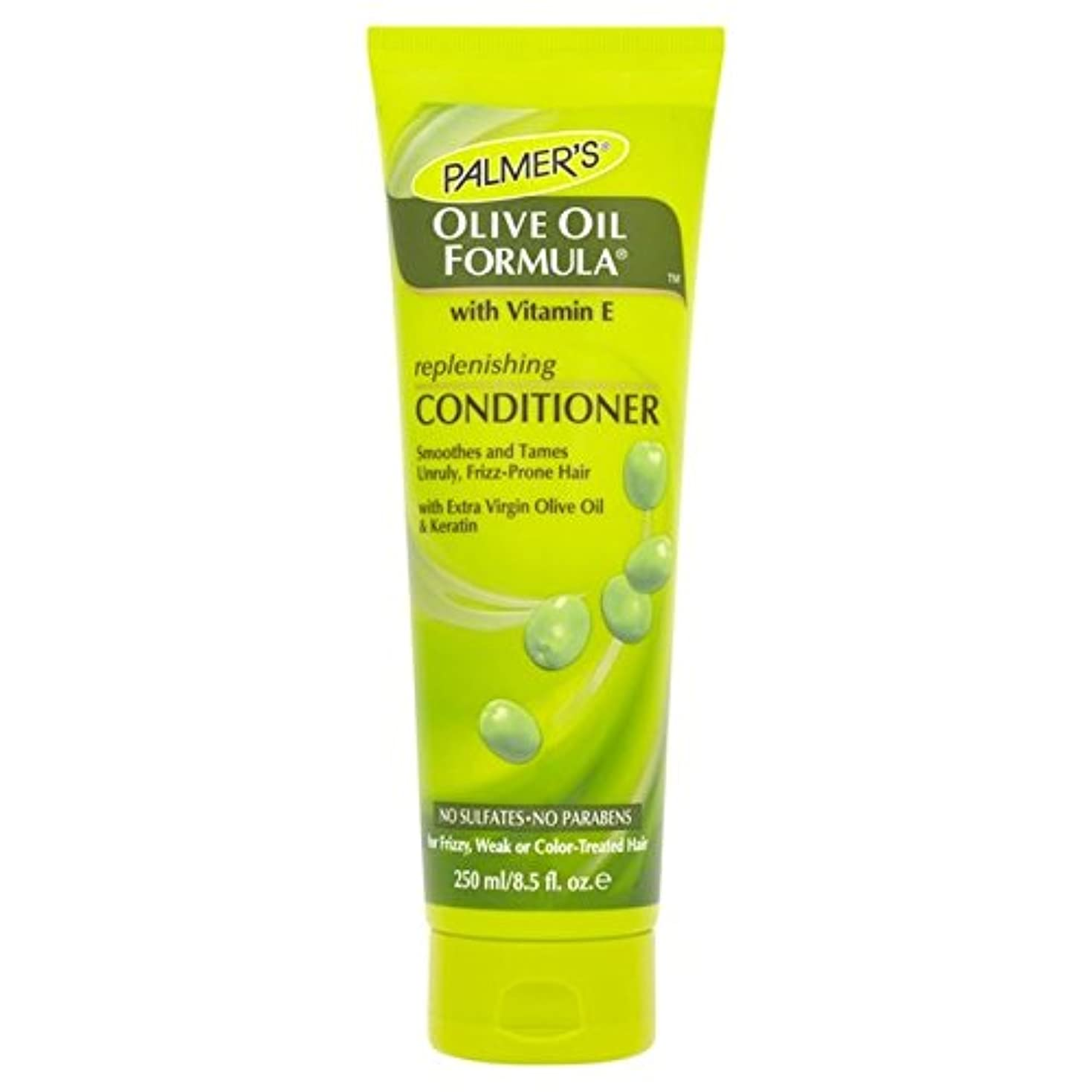 ソファー昼食違反するPalmer's Olive Oil Formula Restoring Conditioner 250ml - パーマーのオリーブオイル式リストアコンディショナー250 [並行輸入品]