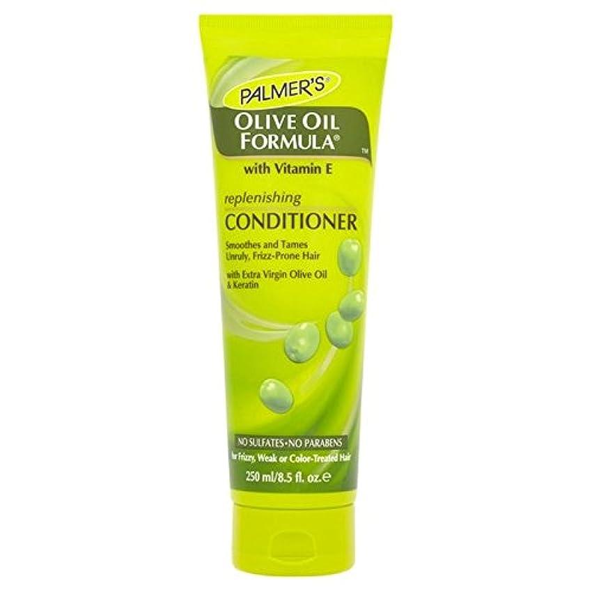 影響力のあるやさしく次パーマーのオリーブオイル式リストアコンディショナー250 x2 - Palmer's Olive Oil Formula Restoring Conditioner 250ml (Pack of 2) [並行輸入品]