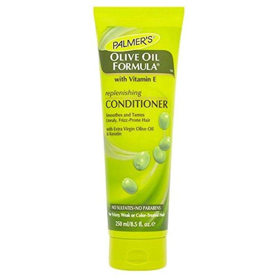 病気のリダクターあいまいパーマーのオリーブオイル式リストアコンディショナー250 x4 - Palmer's Olive Oil Formula Restoring Conditioner 250ml (Pack of 4) [並行輸入品]