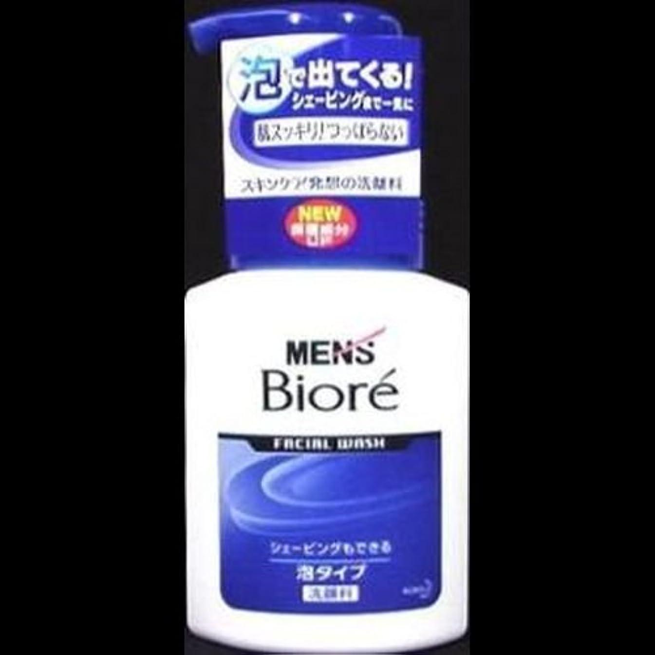 【まとめ買い】メンズビオレ 泡タイプ洗顔 ×2セット