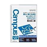 (業務用セット) コクヨ キャンパスルーズリーフ ドット入り罫線(B5・26穴) しっかり書ける B罫(6mm) 1冊(100枚) 【×20セット】