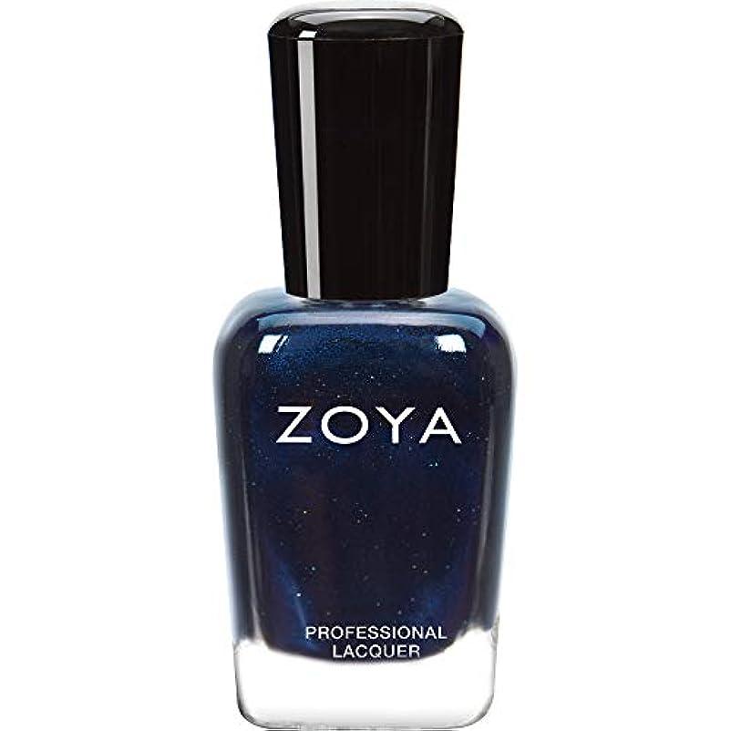 紳士ビート正確なZOYA ゾーヤ ネイルカラー ZP415 INDIGO インディゴ 15ml 深いインディゴブルー マット?グリッター/メタリック 爪にやさしいネイルラッカーマニキュア