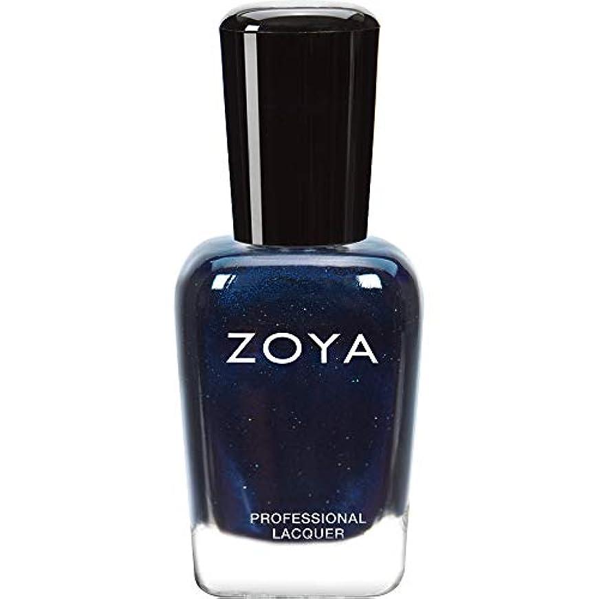 冷淡な憂慮すべき誓約ZOYA ゾーヤ ネイルカラー ZP415 INDIGO インディゴ 15ml 深いインディゴブルー マット?グリッター/メタリック 爪にやさしいネイルラッカーマニキュア