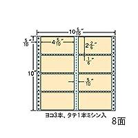 東洋印刷 タックフォームラベル 10 5/10インチ ×10インチ 8面付(1ケース500折) M10C-BEIGE