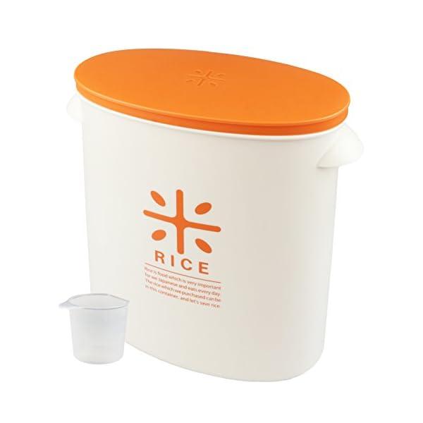 パール金属 日本製 米びつ 5kg オレンジ 計...の商品画像
