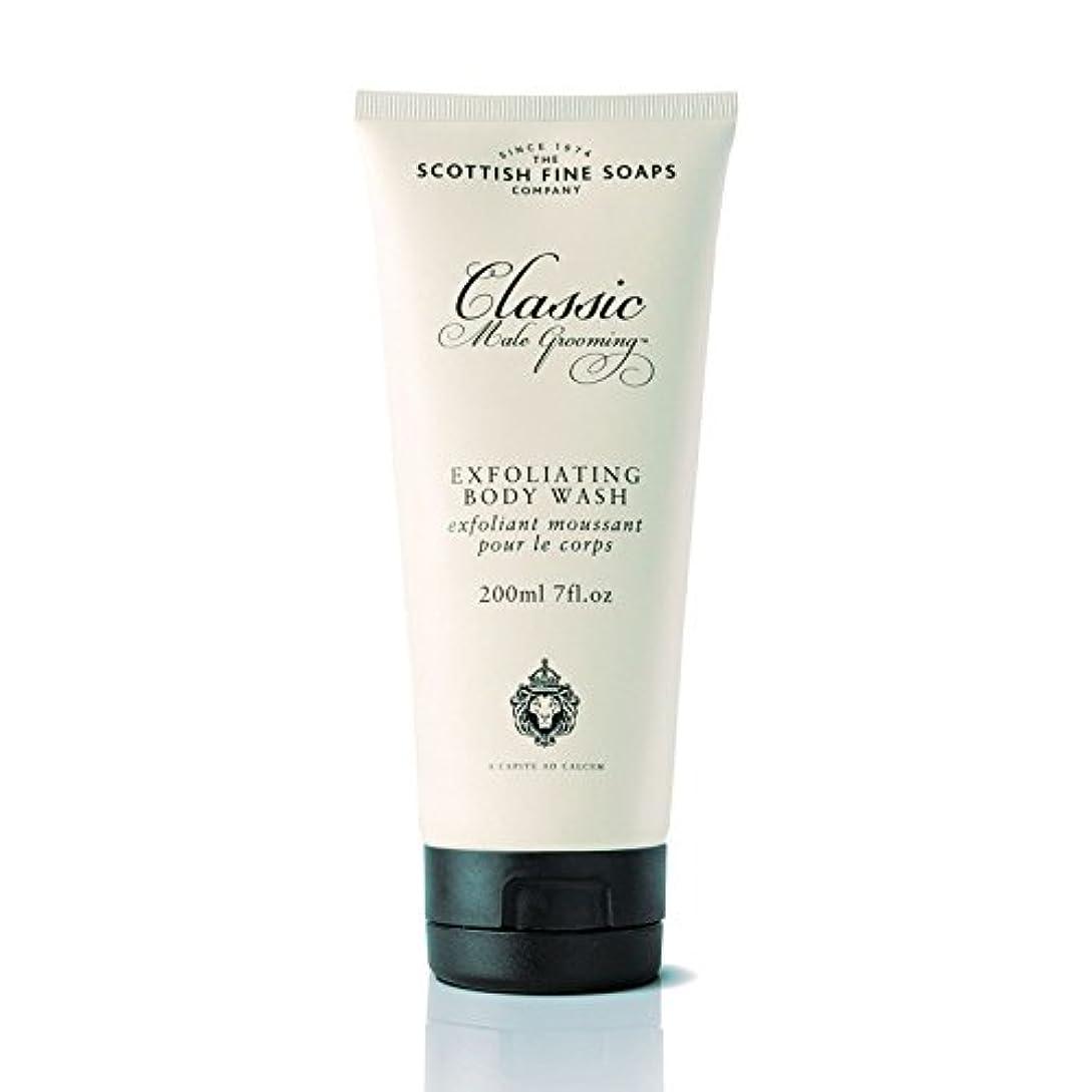 禁止する真剣に労働者SCOTTISH FINE SOAPS(スコティッシュファインソープ) Classic Male Grooming(クラシックグルーミングシリーズ) ボディウォッシュ 200ml 5016365002509