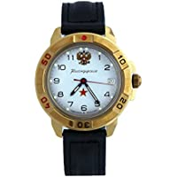 Vostok Komandirskie 2414/439322 Military Russian Commander Watch Golden Color Red Star