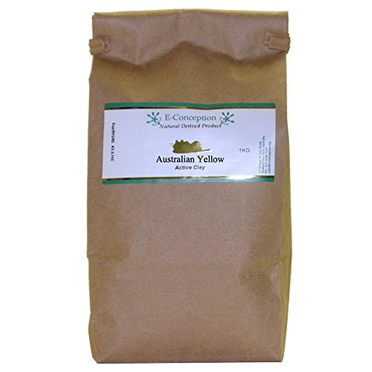 フルーツ特にのスコアオーストラリア産 イエロークレイ [海外直送品] (1000g(1kg))