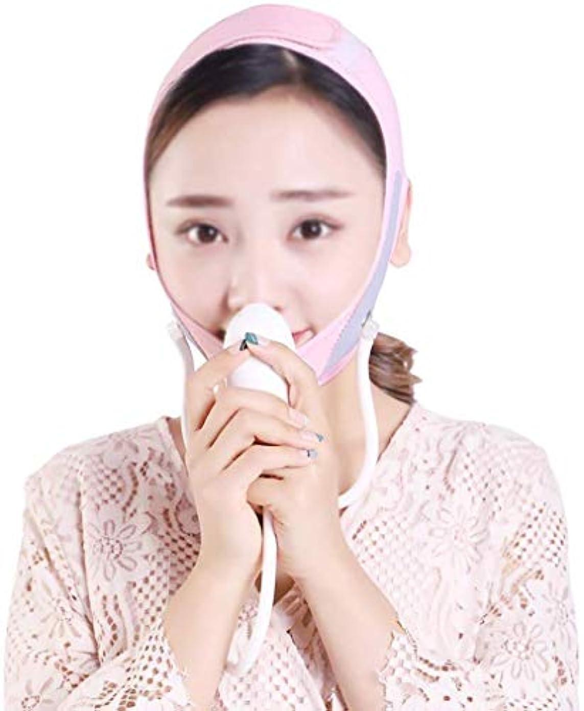 にじみ出るマリンに関して美容と実用的なフェイシャルマスク、インフレータブル調整可能なフェイスリフトアーティファクト包帯をダブルチンリフト会社サイズV顔男性と女性のSlim身ベルト