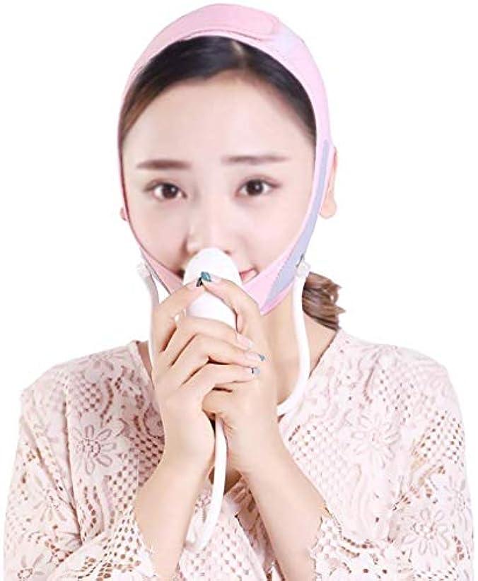 改修するご注意同様に美容と実用的なフェイシャルマスク、インフレータブル調整可能なフェイスリフトアーティファクト包帯をダブルチンリフト会社サイズV顔男性と女性のSlim身ベルト