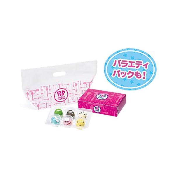 リカちゃん サーティワン アイスクリームショップの紹介画像7