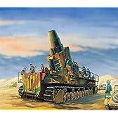 トランペッター 1/144 AFV ドイツ軍 カール重自走臼砲 040 後期型