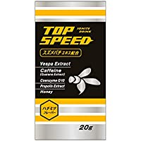 TOP SPEED TP1