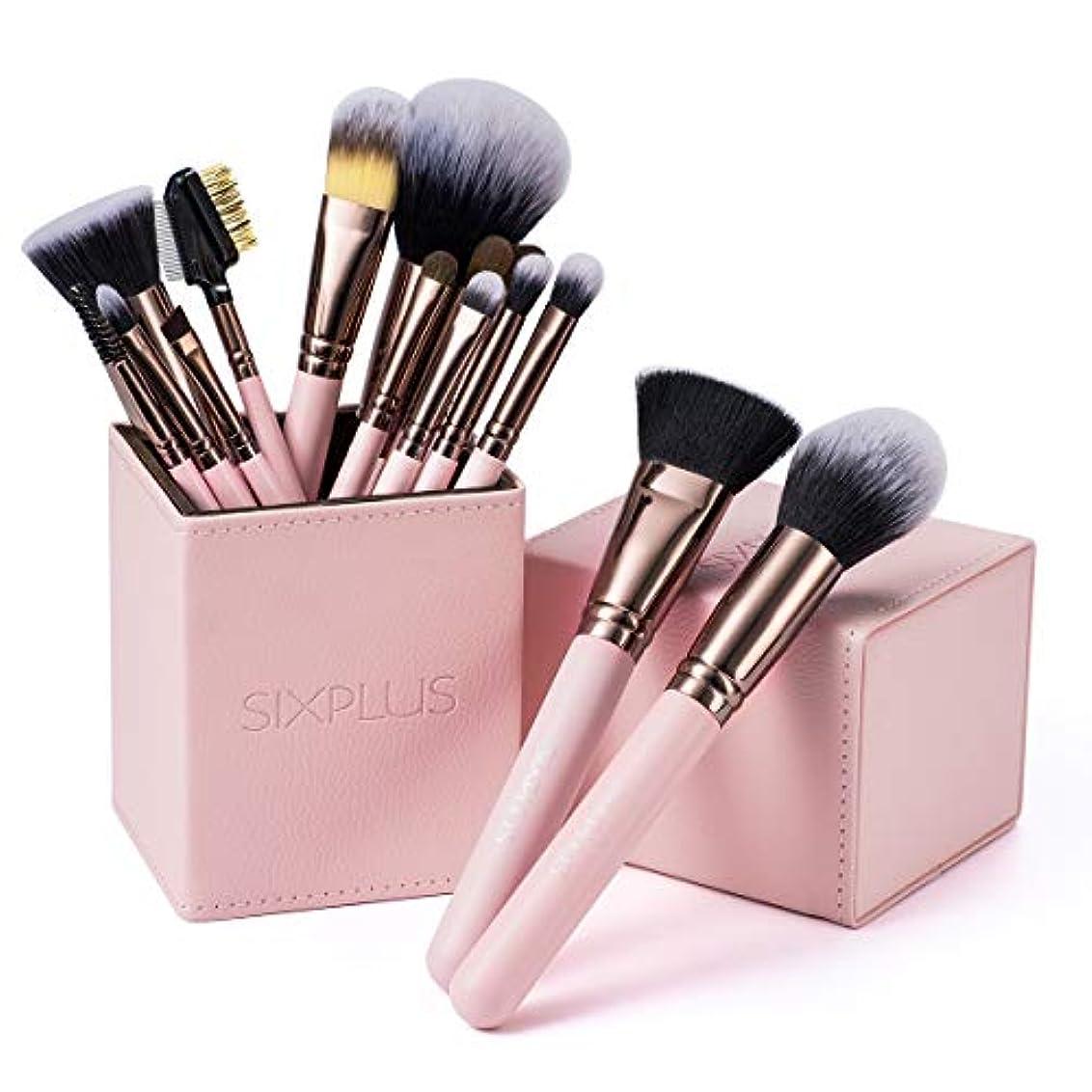 ヒロイン期待くるくるSIXPLUS ロマンチックなピンク色 メイクブラシ 15本セット(ピンク色)