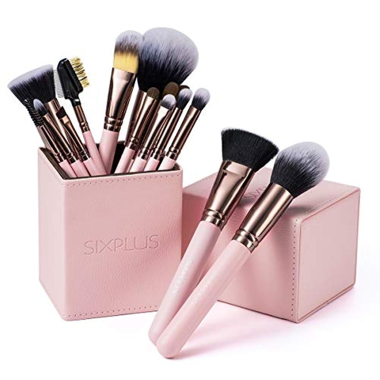 SIXPLUS ロマンチックなピンク色 メイクブラシ 15本セット(ピンク色)