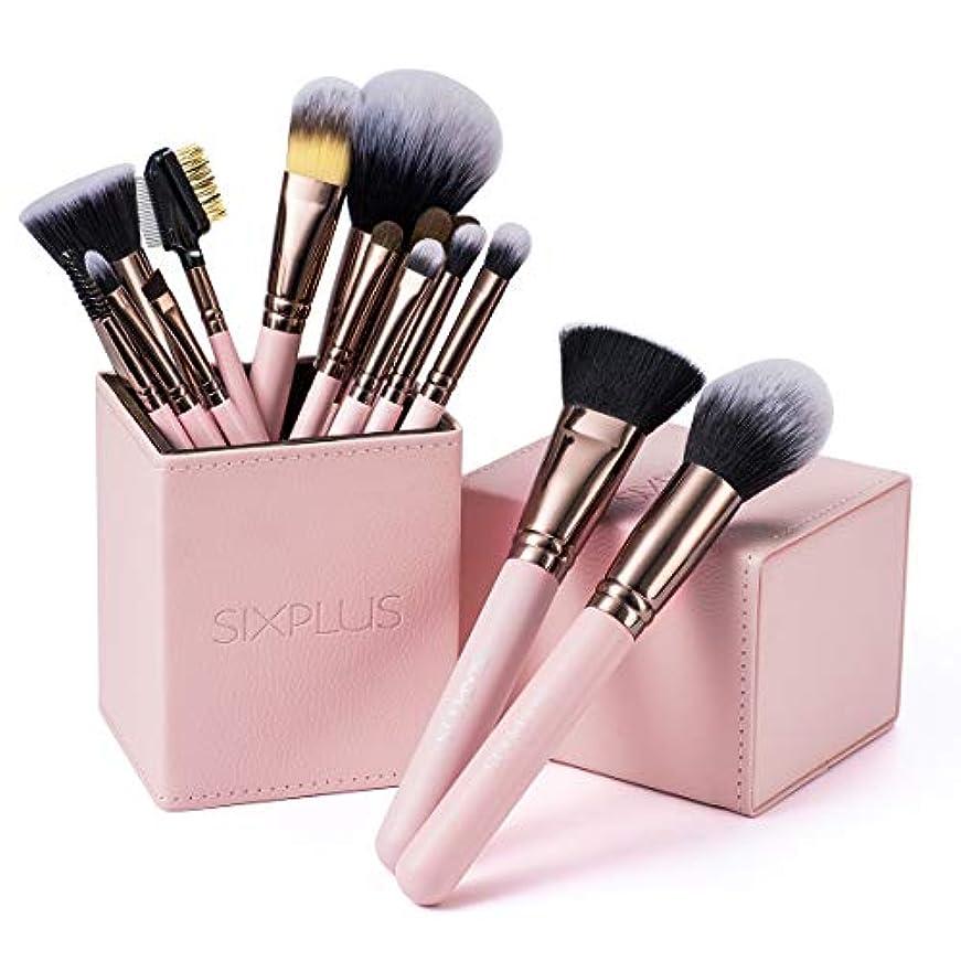 パーセント女性警報SIXPLUS ロマンチックなピンク色 メイクブラシ 15本セット(ピンク色)