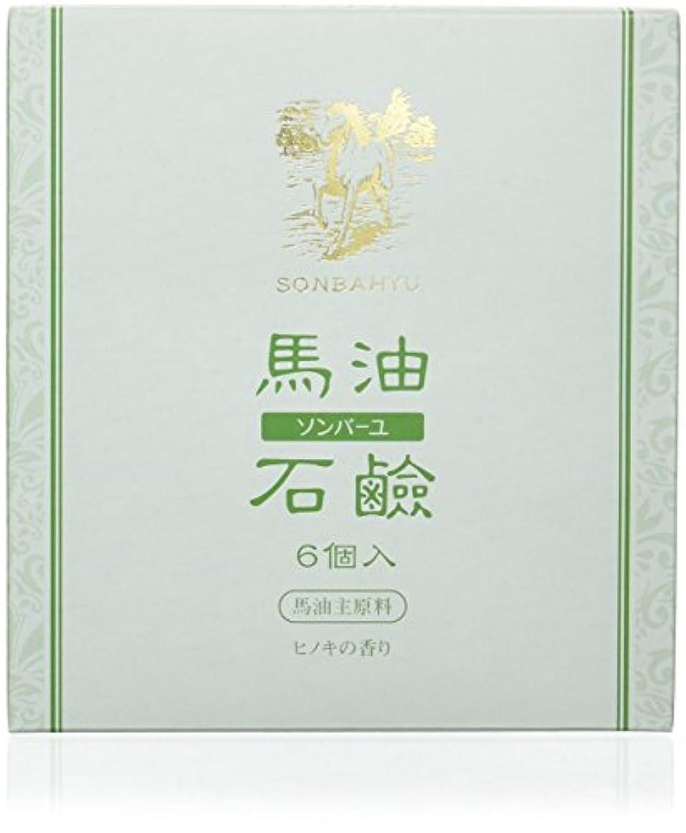 きゅうり社会主義者ブロンズソンバーユ石鹸 85g×6個 ヒノキの香り