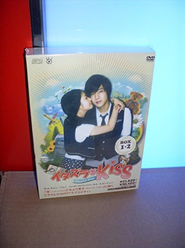 イタズラなKiss~Playful Kiss BOX 1+2 11枚組+1CD+花絮 韓国語/日本语/日字