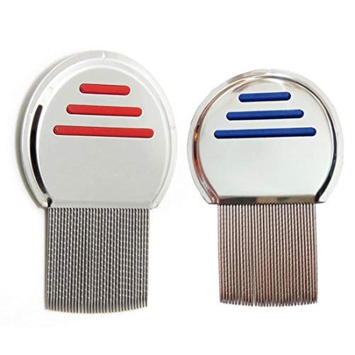 右自発左2 Pcs Stainless Steel Lice Dandruff Comb [並行輸入品]