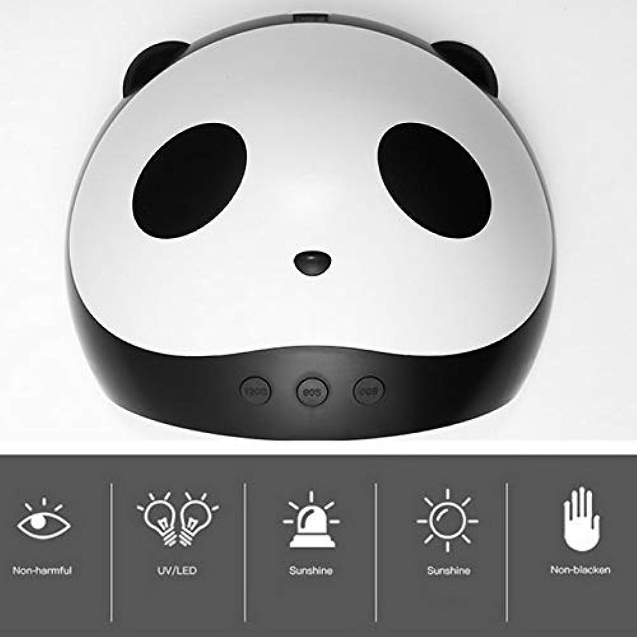 副詞急速な牧草地BFACCIA ネイルドライヤー36W USB式可愛いパンダ硬化用ライト3段階タイマー付き