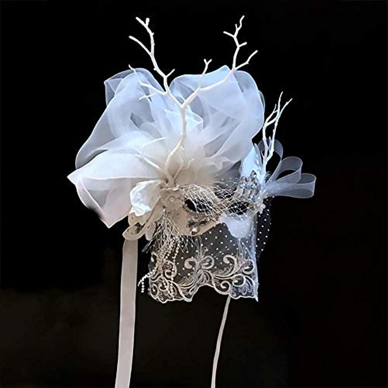 雨仮装放散するNanle ハロウィンラグジュアリーマスカレードマスクメタルラインストーンイブニングパーティーVenetian Mardi Gras Party Mask (色 : 白)