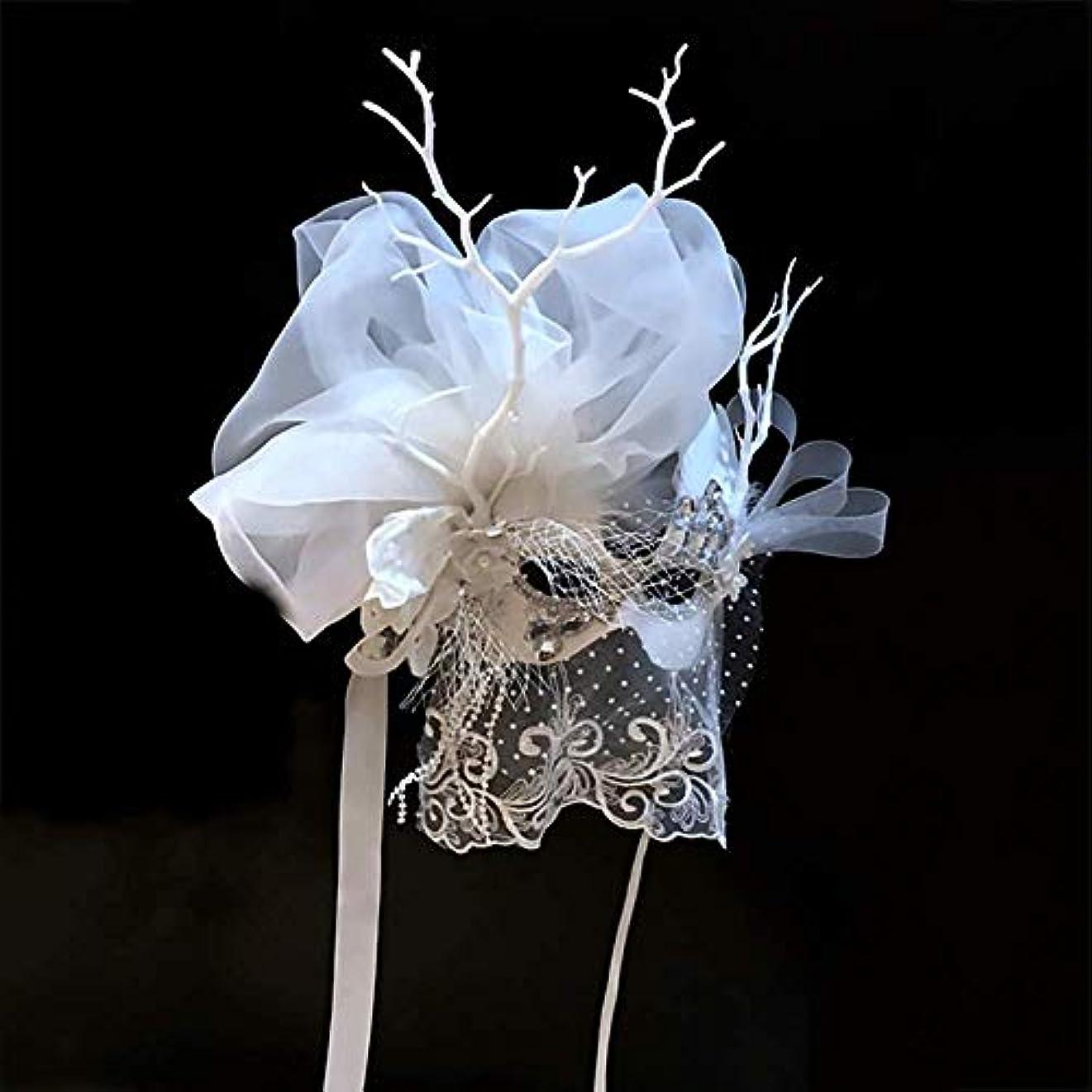 クレーター回転するクラックポットNanle ハロウィンラグジュアリーマスカレードマスクメタルラインストーンイブニングパーティーVenetian Mardi Gras Party Mask (色 : 白)