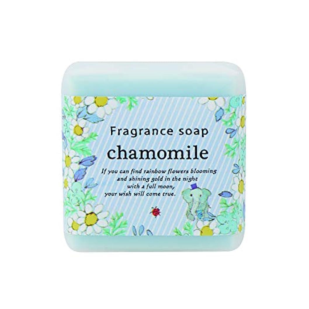 アナロジー美容師はがきサンハーブ フレグランスソープ40g カモマイル 12個(プチソープ ゲストソープ やさしく穏やかな甘い香り)