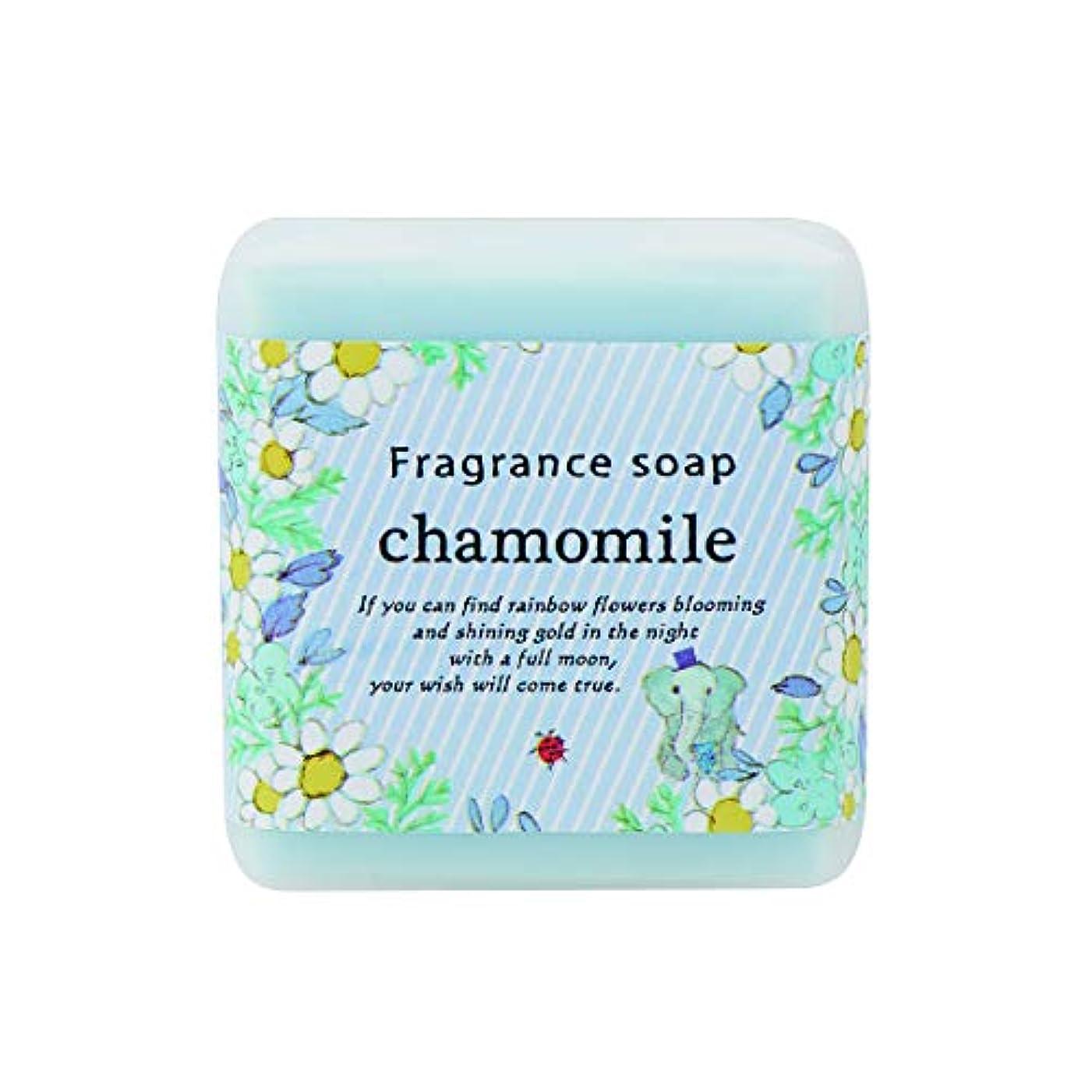 維持するマウント叱るサンハーブ フレグランスソープ40g カモマイル 12個(プチソープ ゲストソープ やさしく穏やかな甘い香り)